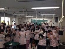 学校 東京 愛犬 専門