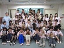 学校 専門 東京 愛犬