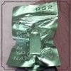 PG2ピュアエッセンスでアンチエイジング~(`・ω・´)bの画像