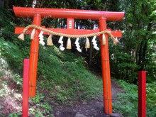 ほんわか渚日和-貴船神社の鳥居