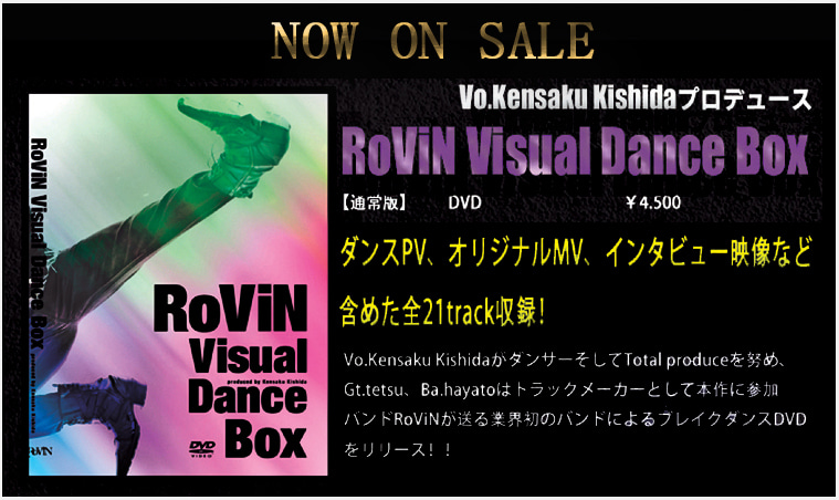 $RoViNオフィシャルブログ Powered by Ameba Kensaku Kishida/tetsu/hayato/岸田健作