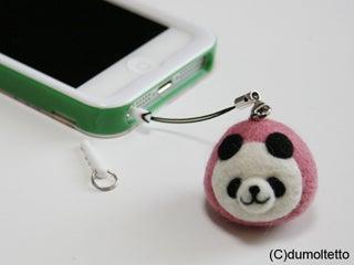 キノコパンダのsienipamブログ