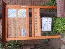 2013年春のPARC自由学校まつり!お知らせブログ-1