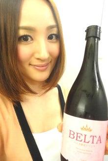 $星玲奈オフィシャルブログ「Reina's Diary」Powered by Ameba-IMG_7931.jpg