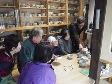 京都 瑞光窯のブログ