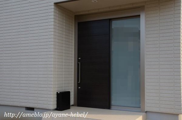 place of eternal happiness built by hebel haus. Black Bedroom Furniture Sets. Home Design Ideas