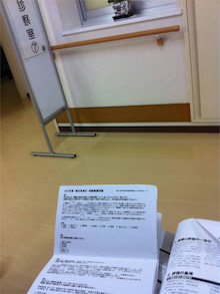 Koji's SKI 2012~2013♪-0323車山01