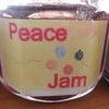Peace Jam 気仙沼のお母さんたちのジャム作りの画像