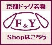 京都で小さなお店始めてブログ