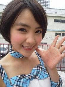 葵わかなオフィシャルブログPowered by Ameba