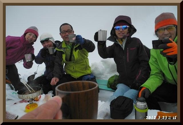 ロフトで綴る山と山スキー-0323_1040