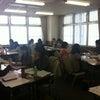 大阪ELMリーダー養成講座 濃い時間あっという間でしたの画像