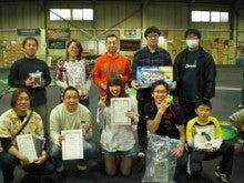 ラジコン天国名古屋店のブログ