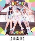 Buono!オフィシャルブログPowered by Ameba-SHERBETジャケ写