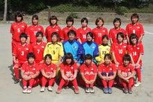 千葉大学女子サッカー部のブログ