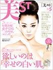 横浜の美魔女・貞吉なおこのブログ 48歳「大人可愛い」女性目指して☆美・日常磨き