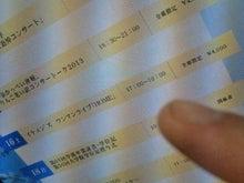 【不定期】まさかる☆アメーバ支局-20130316123358.jpg