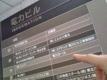 【不定期】まさかる☆アメーバ支局-20130316123202.jpg