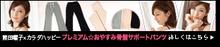 熊田曜子 オフィシャルブログ powered by Ameba-banner