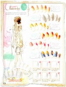 相模大野・町田 ネイルサロン&スクール BEAUT-BUTTERFLYスタッフ OFFICIALブログ-特集ページ②