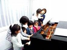 人間力を育てる音楽教室♪つくば市高見原 ヒロミ ミュージック ルーム-IMG_2623.jpg