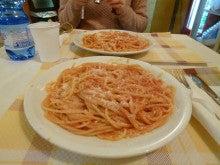 Pinkish Cheek-pasta