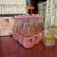 $ILOVECURRYのブログ-鬼乙女