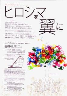 New 天の邪鬼日記-130407kimiko