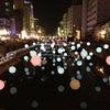 HAKATA  SAKURA  2013!の画像