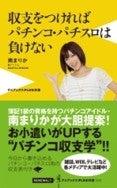 南まりかオフィシャルブログ「じゃッ、それで!」by Ameba