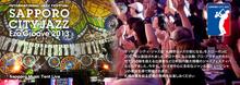 $Ms.OOJA オフィシャルブログ Powered by Ameba
