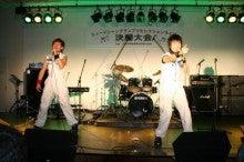 「ミュージシャングランプリ セレクションライブ」事務局のブログ-クラッシュ