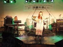 「ミュージシャングランプリ セレクションライブ」事務局のブログ-しゃん