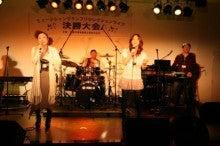 「ミュージシャングランプリ セレクションライブ」事務局のブログ-ミラシュ(再アップ)