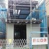 新築工事経過 5の画像