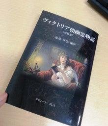 溪水社 スタッフのブログ