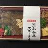 大丸福岡の、佐賀県産黒毛和牛ステーキ弁当 !の画像