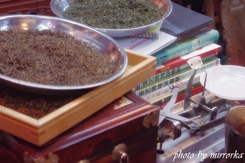 中国大連生活・観光旅行ニュース**-大連 大菜市 金瑪茶城