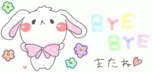 池本真緒「GO!GO!おたまちゃんブログ」-20130319_193418688.gif