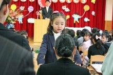 """おしゃべり""""セラ""""のひとりゴト-セラ卒園2"""