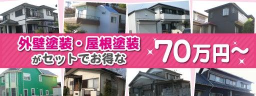 愛知県岡崎市の外壁塗装・屋根塗装・防水・看板は株式会社岡鈴