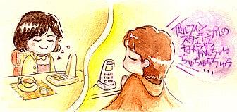 ・・★ヒーリングアート★であなたの本当の輝きへ・・  ~《 ホルス*プレアデス 》~-プレセッション2