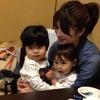 『今半』で二歳のお誕生日会♡の画像