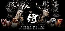 SamuraiPitsのブログ