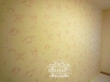 輸入オーダーカーテン&インテリア ドレーパリー横浜