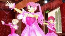 高田明美オフィシャルブログ「Angel Touch」Powered by Ameba-SAYURa おキクPさん
