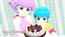 高田明美オフィシャルブログ「Angel Touch」Powered by Ameba-まゆたまPさん