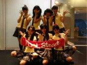 w-Street OSAKA(iDOL Streetストリート生)オフィシャルブログ Powered by Ameba-2013033120210000.jpg