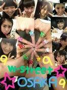 w-Street OSAKA(iDOL Streetストリート生)オフィシャルブログ Powered by Ameba-2013033120220002.jpg