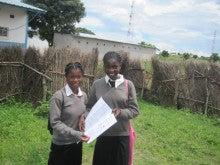 青年海外協力隊(理数科教師)の一生一句~アフリカから一句、詠ませていただきます。~-君